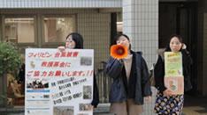 news-13_1203-2