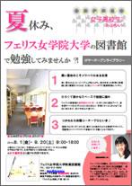 news20140722_a-1