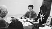 [ ]言語調査(2008.11.23)