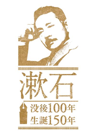 20160603